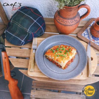 Рецепт - Английский пастуший пирог